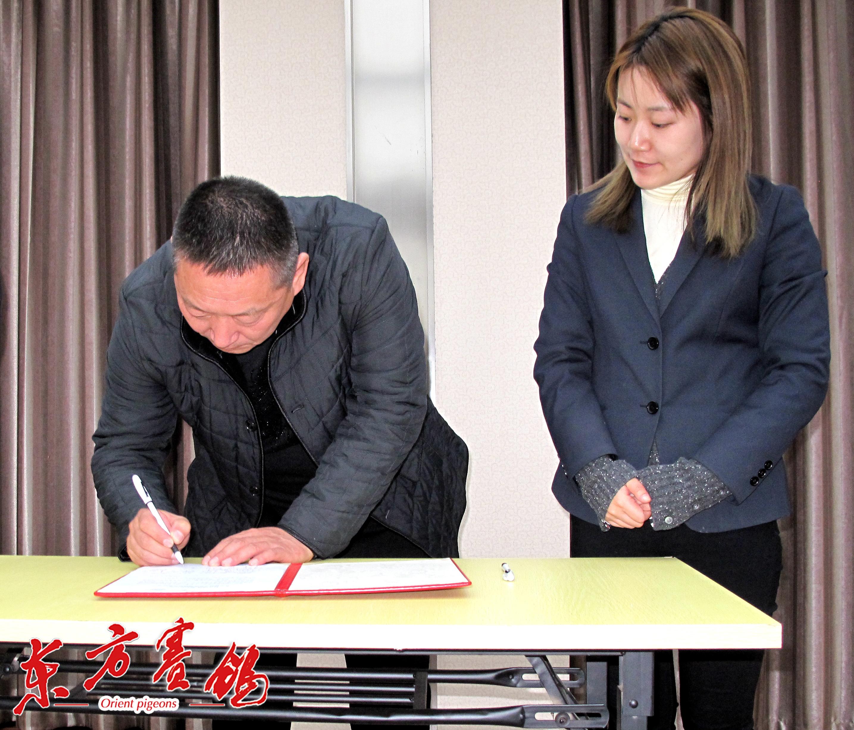 21、唐山市信鸽协会秘书长张建立在打击网鸽活动协议书上签字。