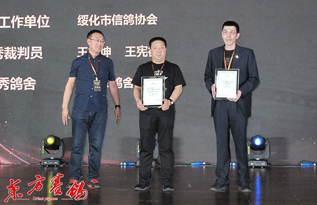 6、黑龙江省先进单位和优秀鸽舍喜获入围奖。-0