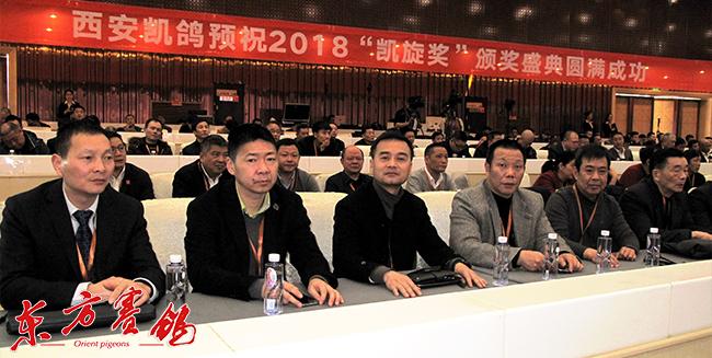 14、浙江省信鸽协会参代表。-0