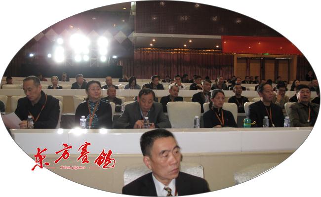 29、安徽省信鸽协会与会代表认真听会。-0