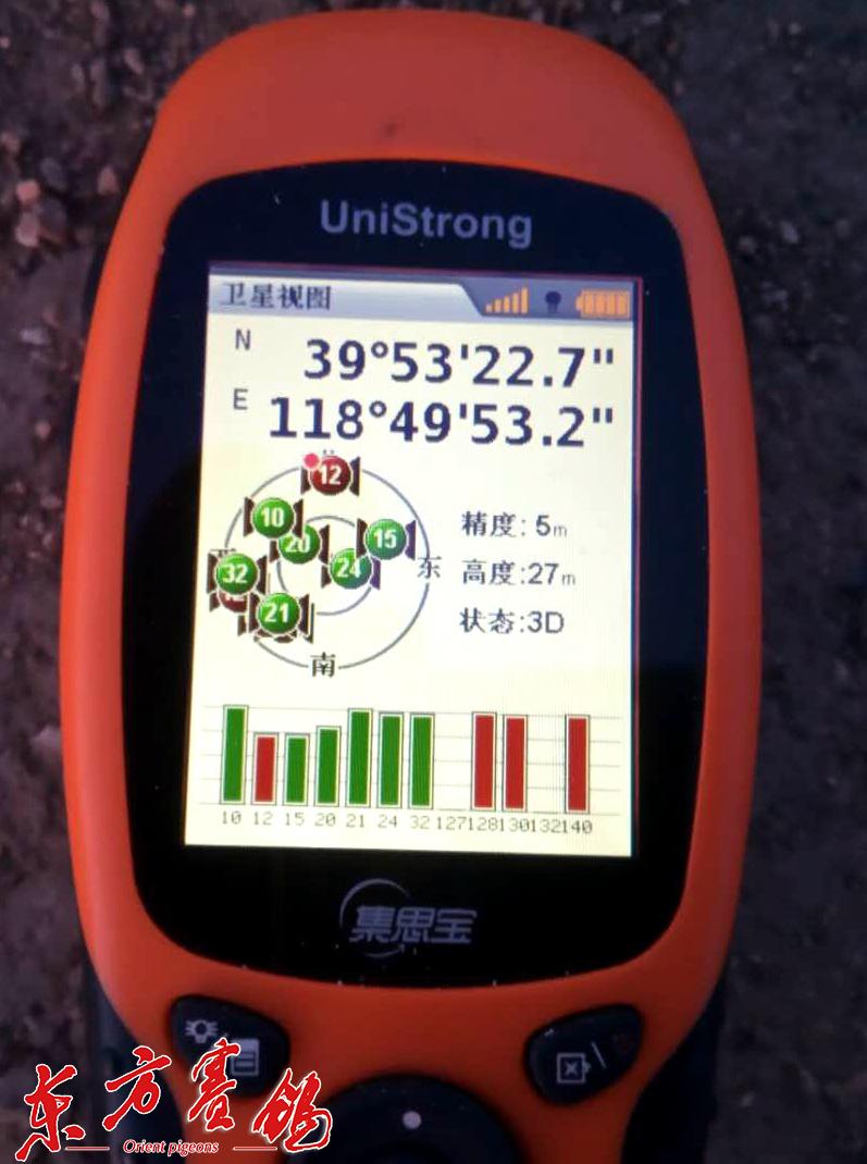 10、放飞地GPS经纬度定位。