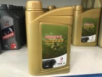 自動變速箱油