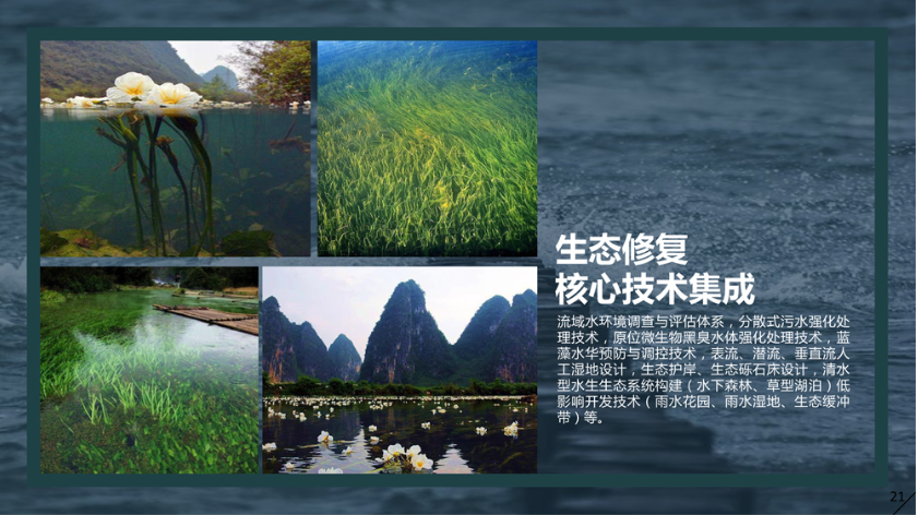 BaiduHi_2018-11-21_14-3-20