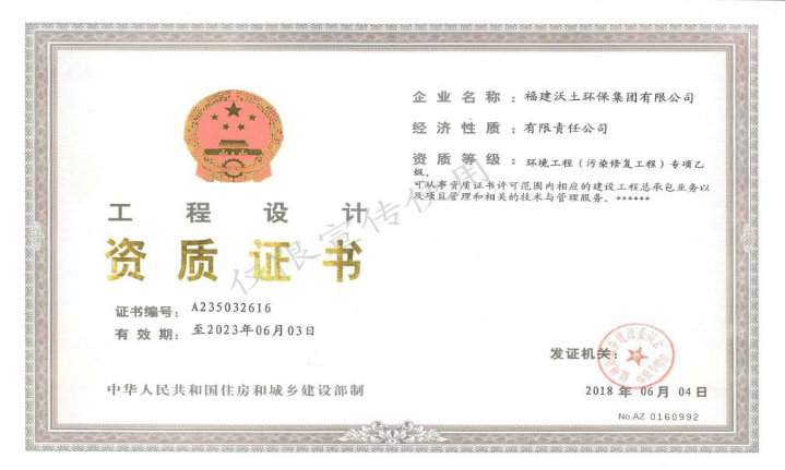 BaiduHi_2019-1-23_11-38-5