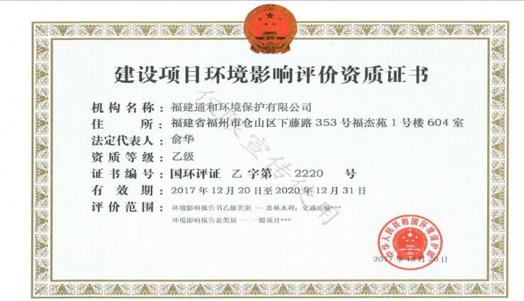 BaiduHi_2019-1-23_11-38-35