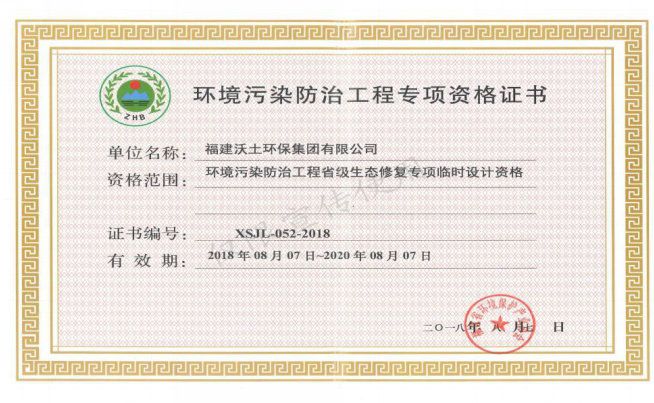BaiduHi_2019-1-23_11-39-37