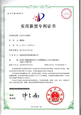 BaiduHi_2019-1-23_11-45-54