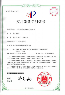 BaiduHi_2019-1-23_11-46-17