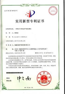 BaiduHi_2019-1-23_11-46-25
