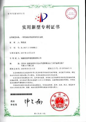BaiduHi_2019-1-23_11-46-32