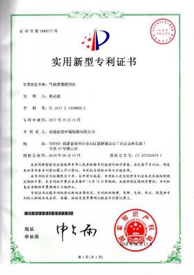 BaiduHi_2019-1-23_11-46-39