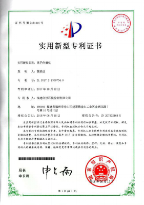 BaiduHi_2019-1-23_11-46-49