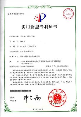 BaiduHi_2019-1-23_11-47-11
