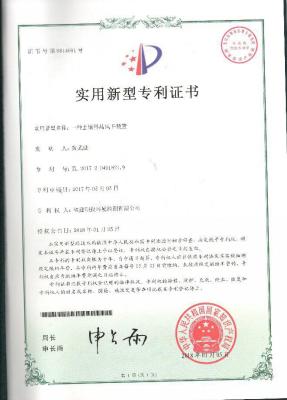 BaiduHi_2019-1-23_11-47-33