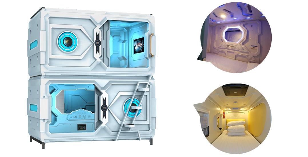 共享酒店式太空舱