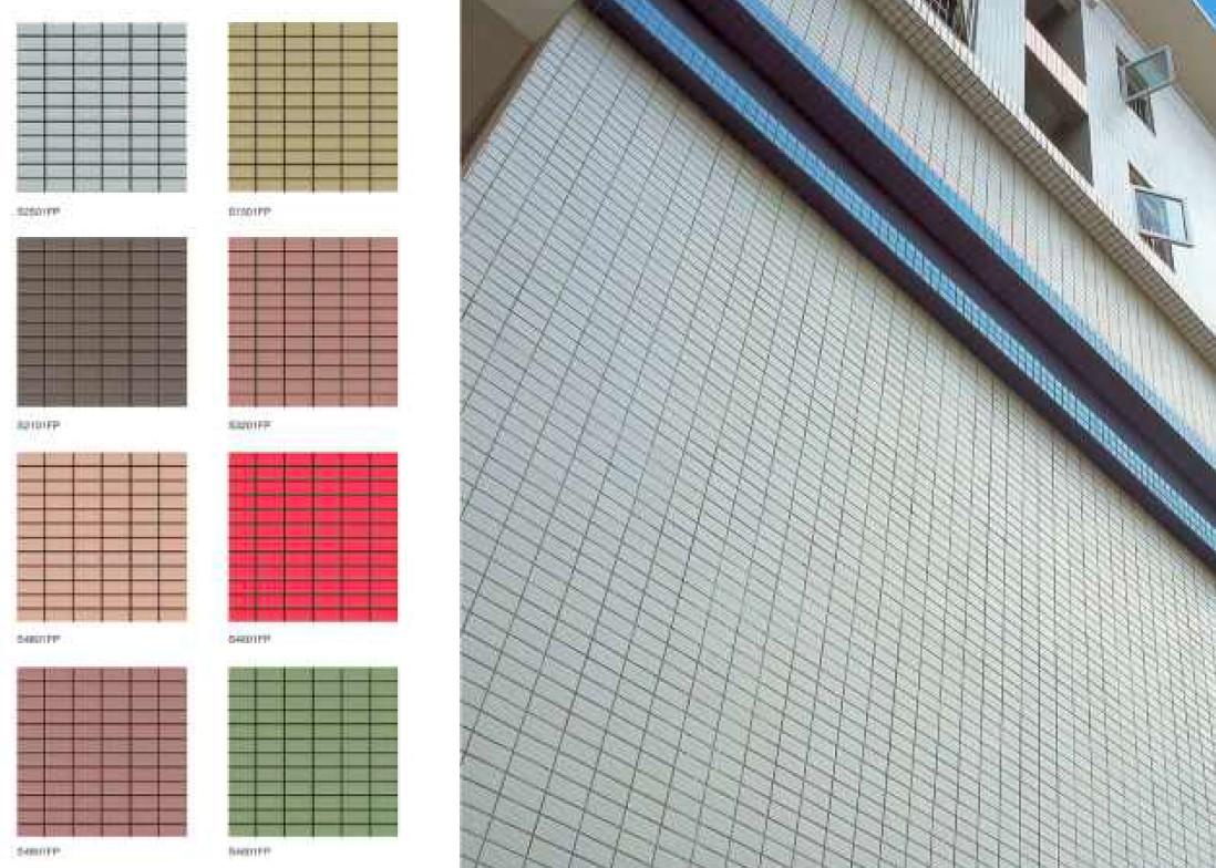 """公司產品系列十三:""""鉆石牌""""釉面內墻磚、通體及瓷質仿古磚、瓷質耐磨磚、拋光磚、外墻磚.4"""