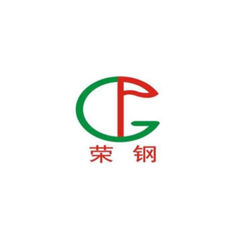 廣東榮鋼集團