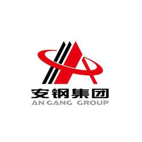安陽鋼鐵集團有限責任公司