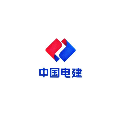 中國電建集團西北勘測設計研究院有限公司
