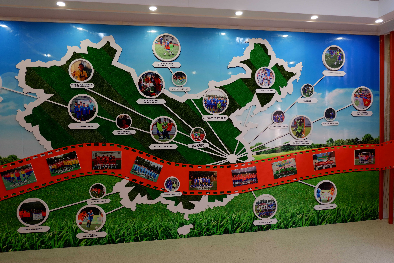 足球荣誉室2