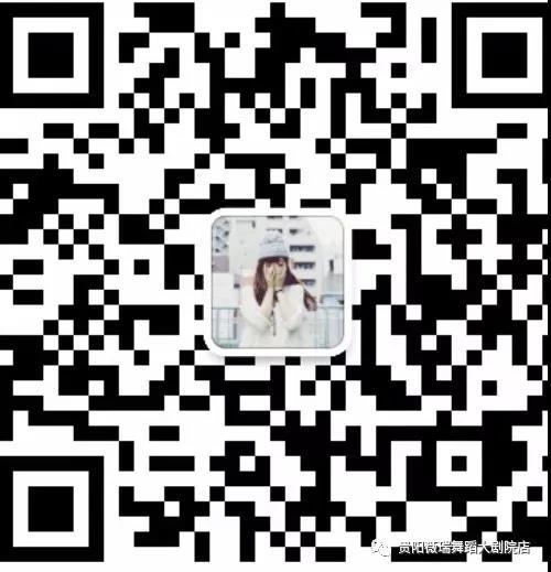 微信图片_20181222172610