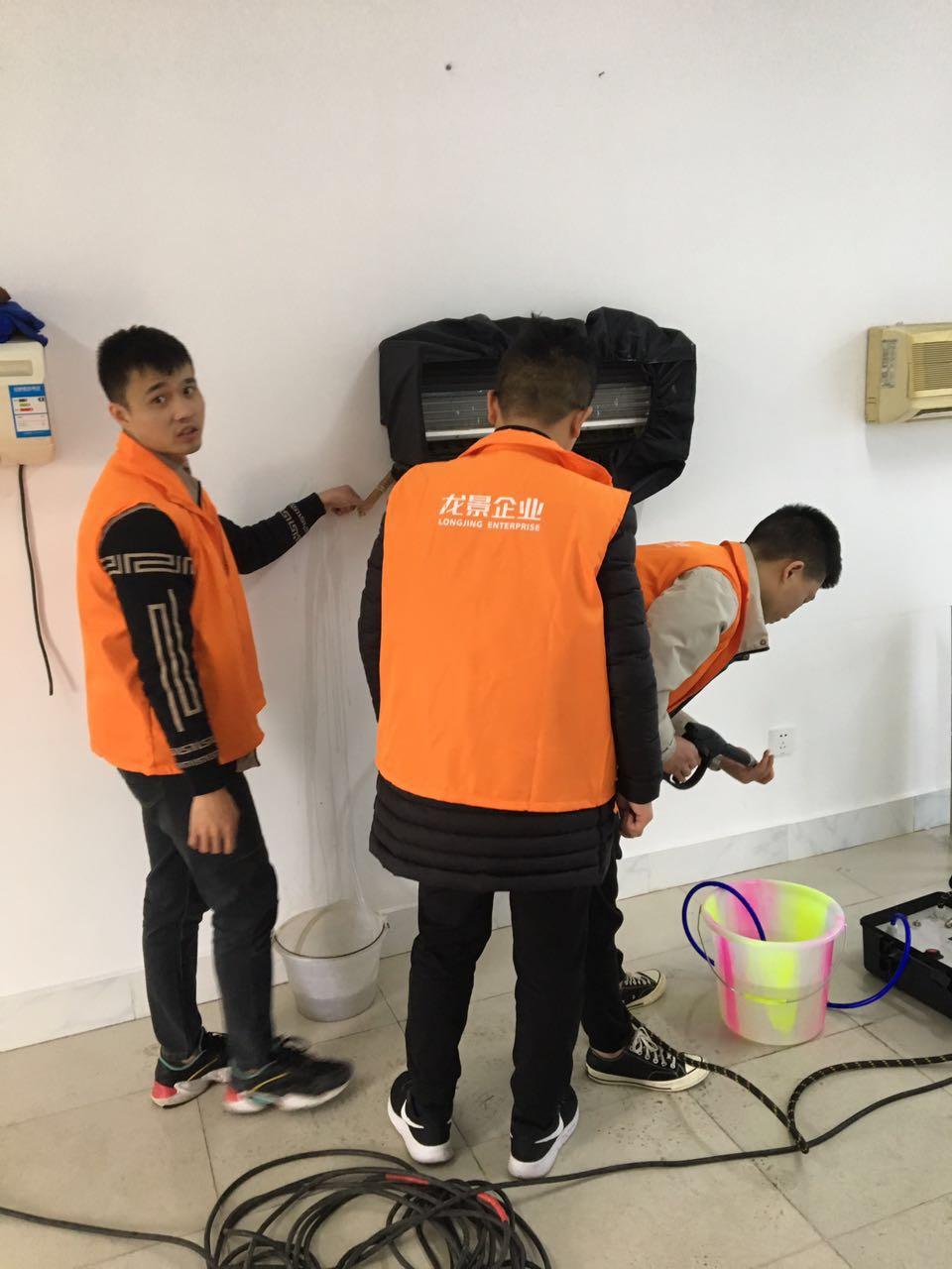 挂式空调清洗培训