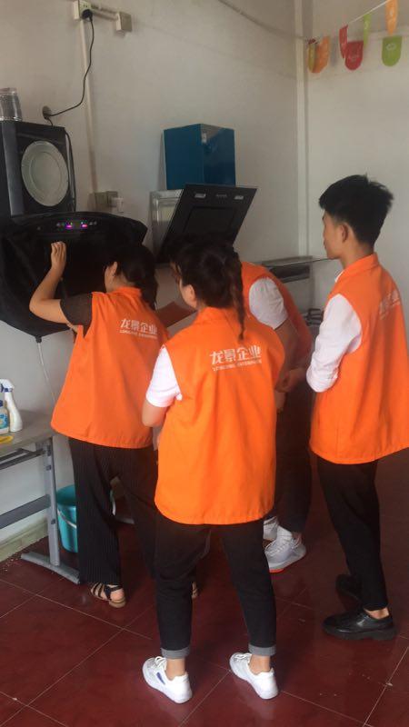成都龙泉驿区去哪学专业清洗油烟机培训