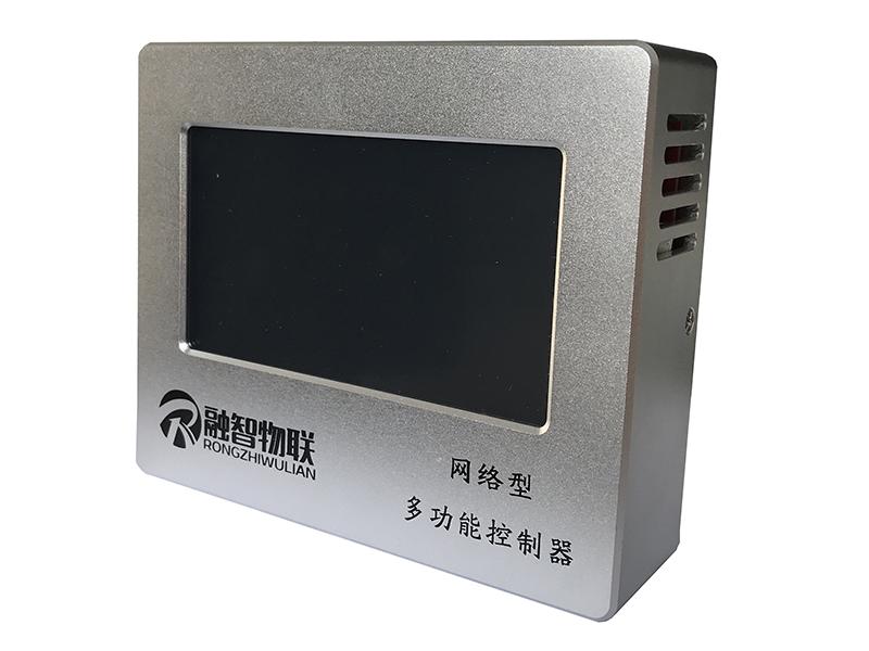 環境感知傳感器-1.網絡型多功能控制器-2