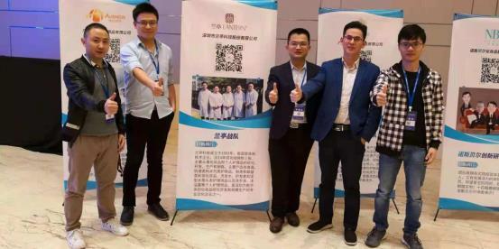 喜报∣兰亭战队力压群雄夺得科技节·竞赛桂冠