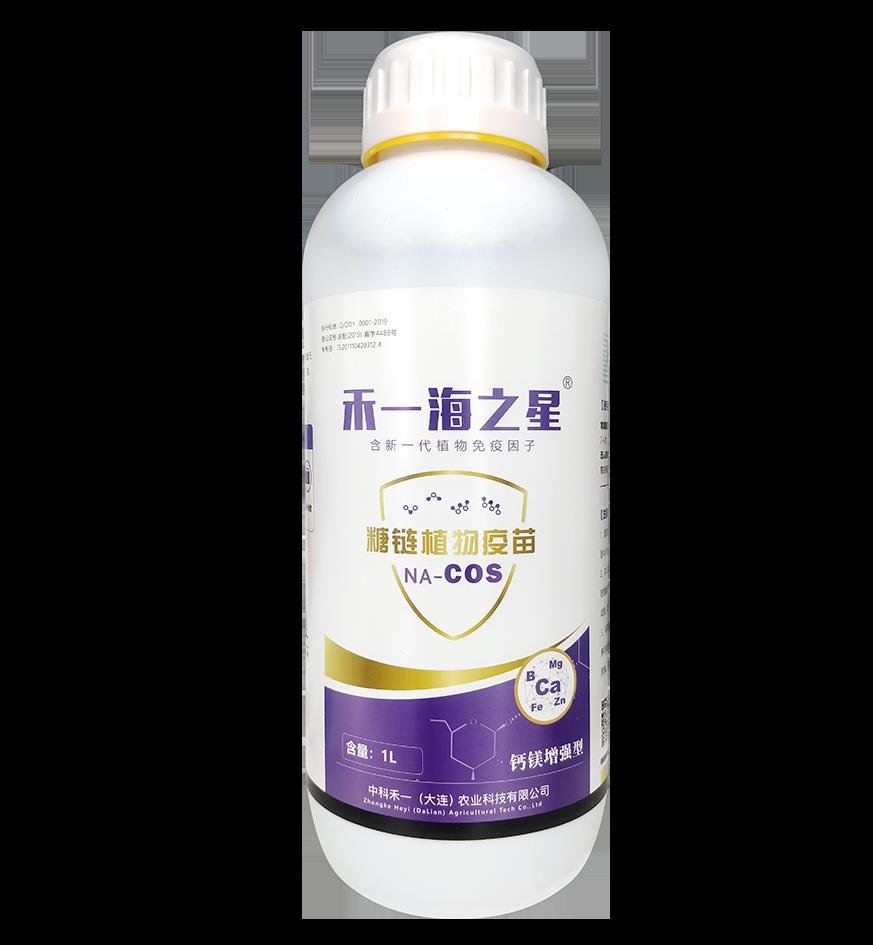 鈣鎂增強型1L
