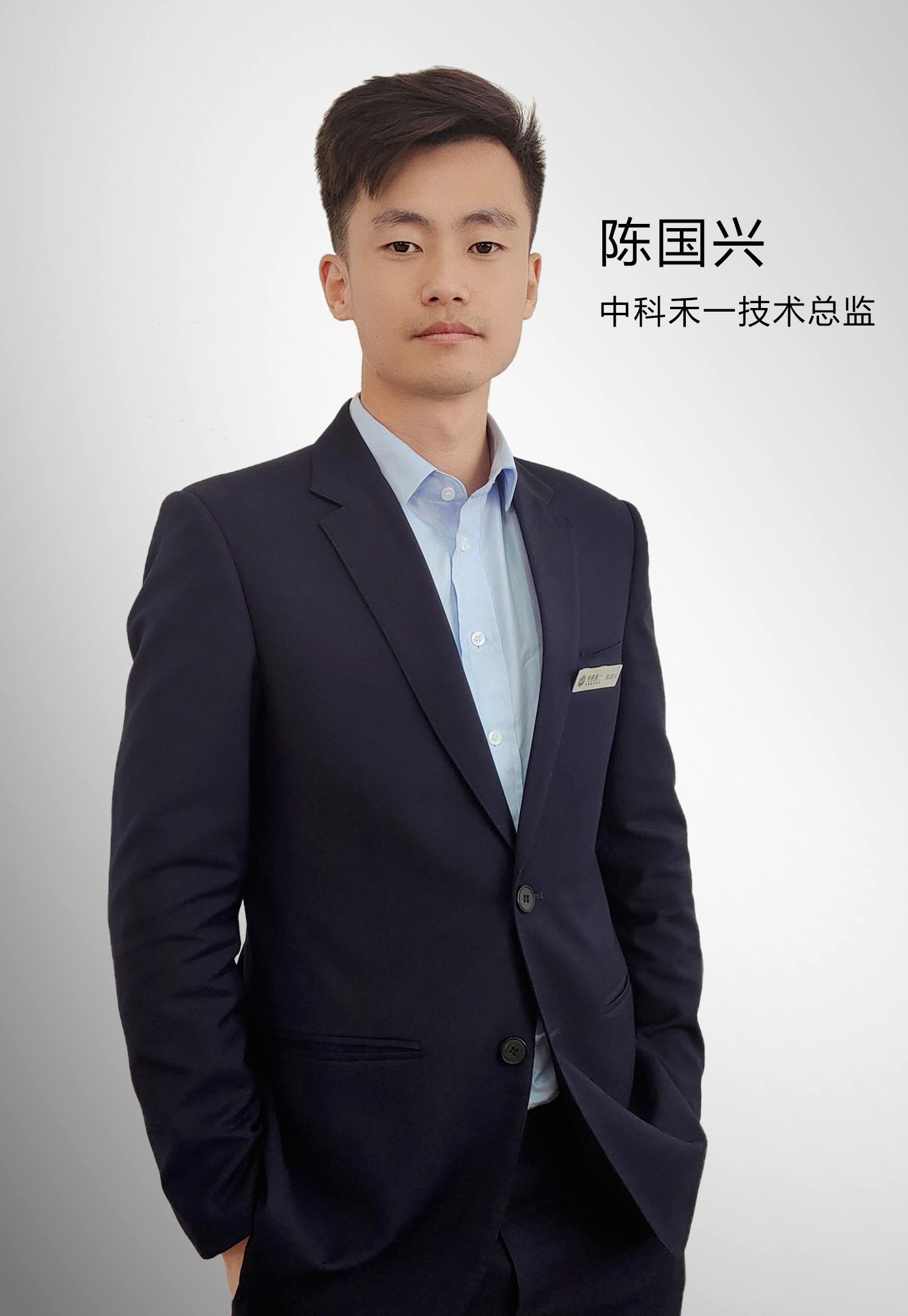 技術總監 陳國興