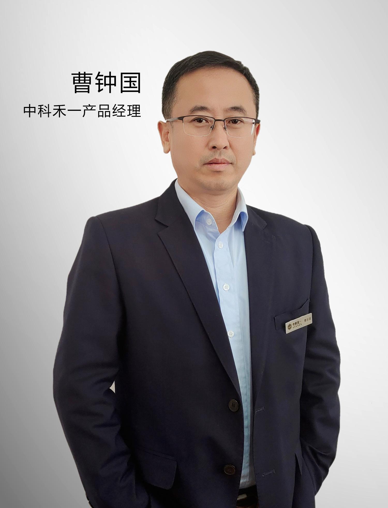 產品經理 曹鐘國