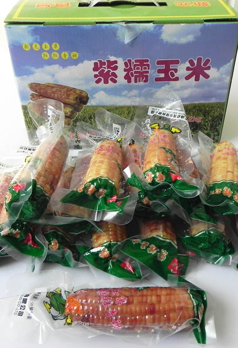 新元崇明当季新鲜紫玉米甜玉米棒子即买球平台包装零买球平台礼盒装好吃的小吃3