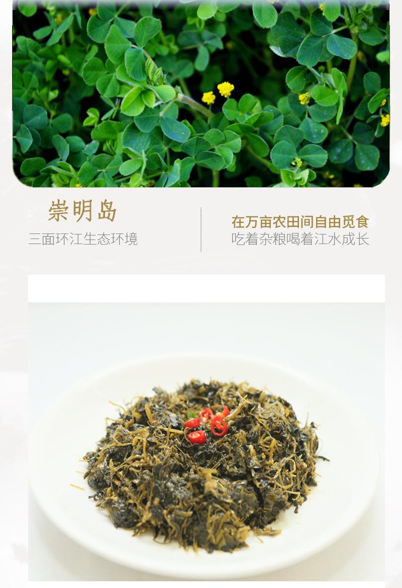 沪买球平台金花菜200gx3崇明特产金花菜腌金花菜咸草头开胃菜凉拌菜盐齑5