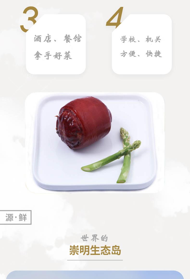 新元醬香肘子230g3袋即食美食特產鹵菜醬鹵肉類熟食品真空小吃4