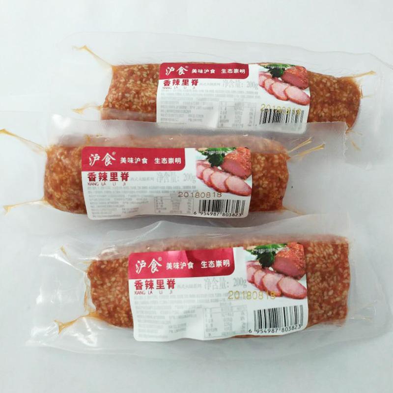 新元香辣里脊肉250g3根美即食酱卤肉下酒席卤味肉制类熟食品真空4