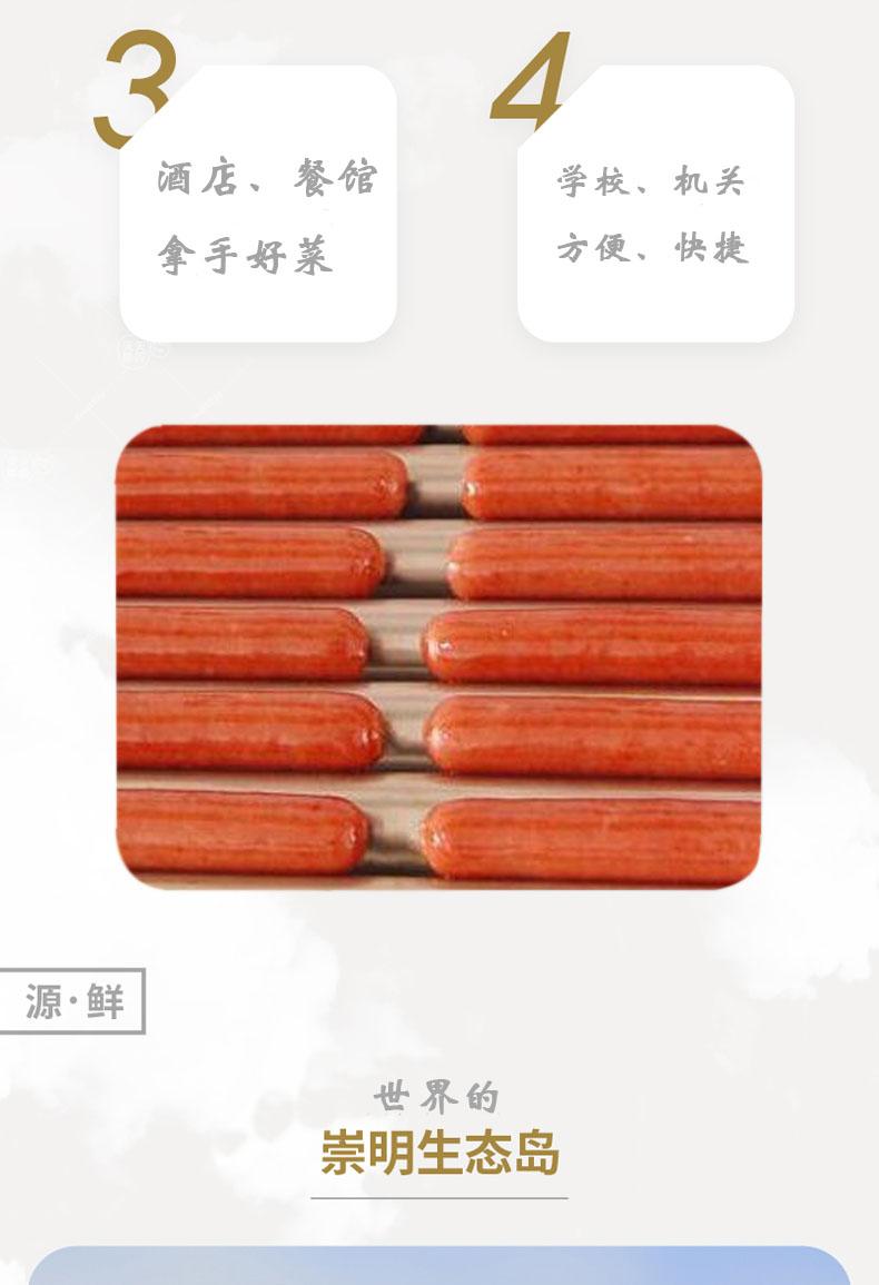 新元蒜香烤腸220g6根即食火腿腸上海小吃熱狗腸熟菜特產熟食品3