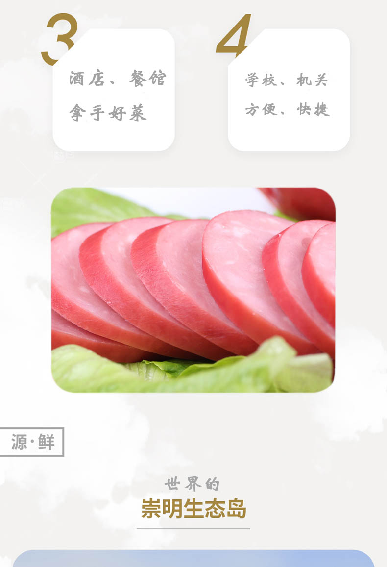 新元沪式上海大红肠260克5根即线上买球平台香肠大火腿肠斜切红肠熟线上买球平台香肠3