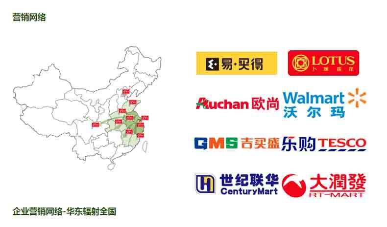 新元台湾风味香肠300g3即线上买球平台火腿肠包烤肠热狗肠熟线上买球平台品小吃4