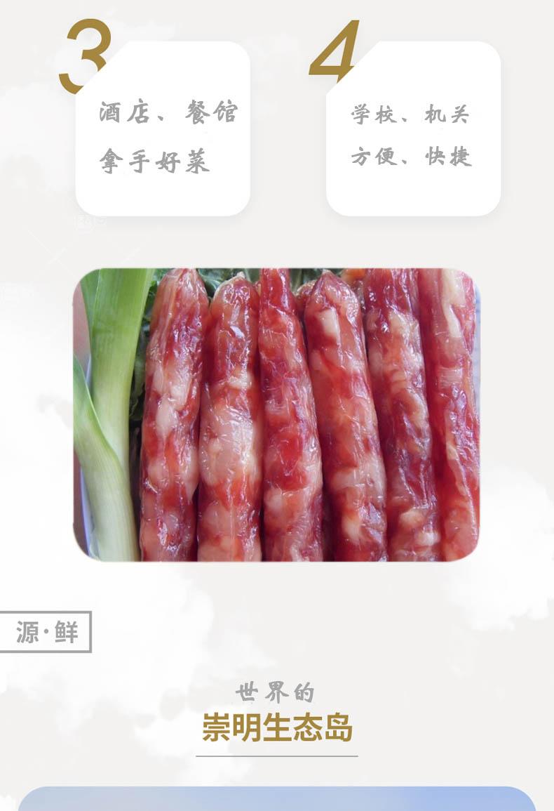 新元广味熟香肠250g3包开袋即食腊肠熟菜特产烤肠熟食小吃3