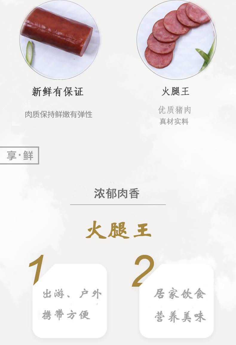 新元火腿王230g6根开袋即买球平台超大火腿肠Q弹肉香肠熟买球平台品熟肠小吃5