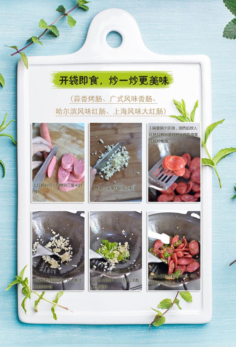新元上海风味大红肠2000克开袋即食香肠火腿肠熟食品熟菜特产3