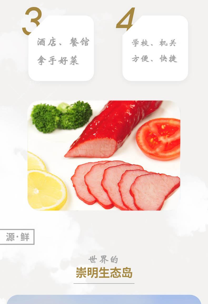 新元红培根250g4根即美买球平台卤菜特产酱卤肉熟买球平台卤味肉类真空小吃4