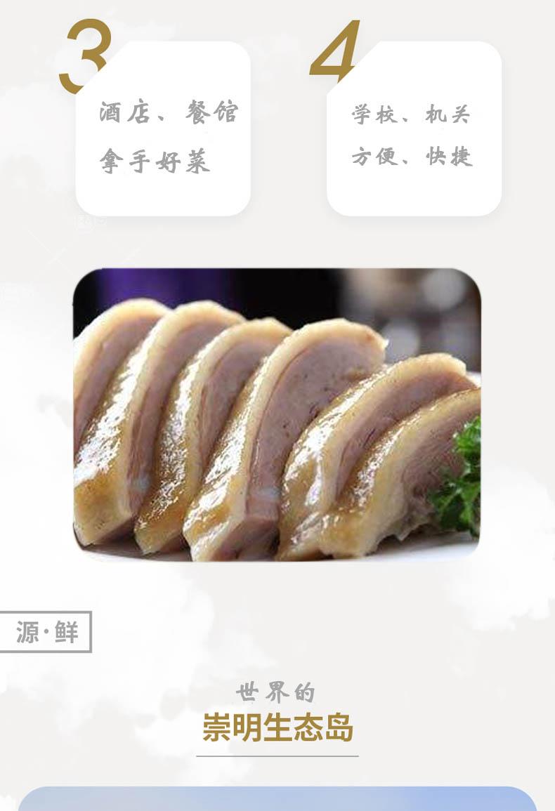 新元鹽水鴨當天400g3袋特產中秋真空咸水鴨零食小吃熟食肉類食品3