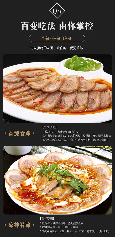 新元肴蹄300g2袋鎮江名菜特產三怪之一冷菜即食肴肉水晶肴肉零食2