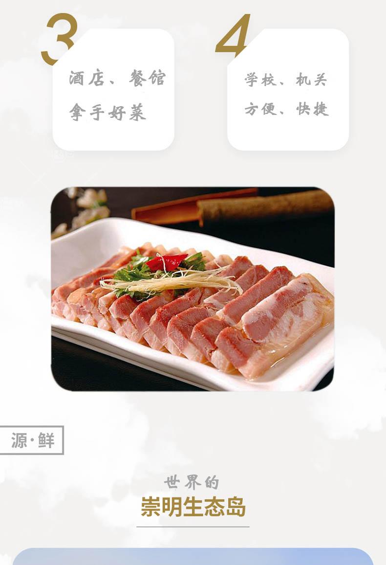 新元肴蹄300g2袋鎮江名菜特產三怪之一冷菜即食肴肉水晶肴肉零食3