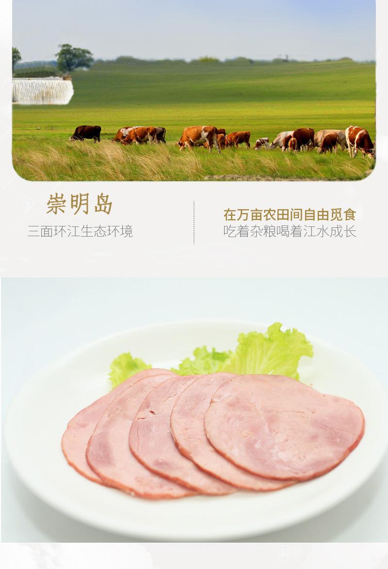 新元牛肉火腿片90gx3袋牛肉火腿片切片三明治漢堡早餐哥本哈根5