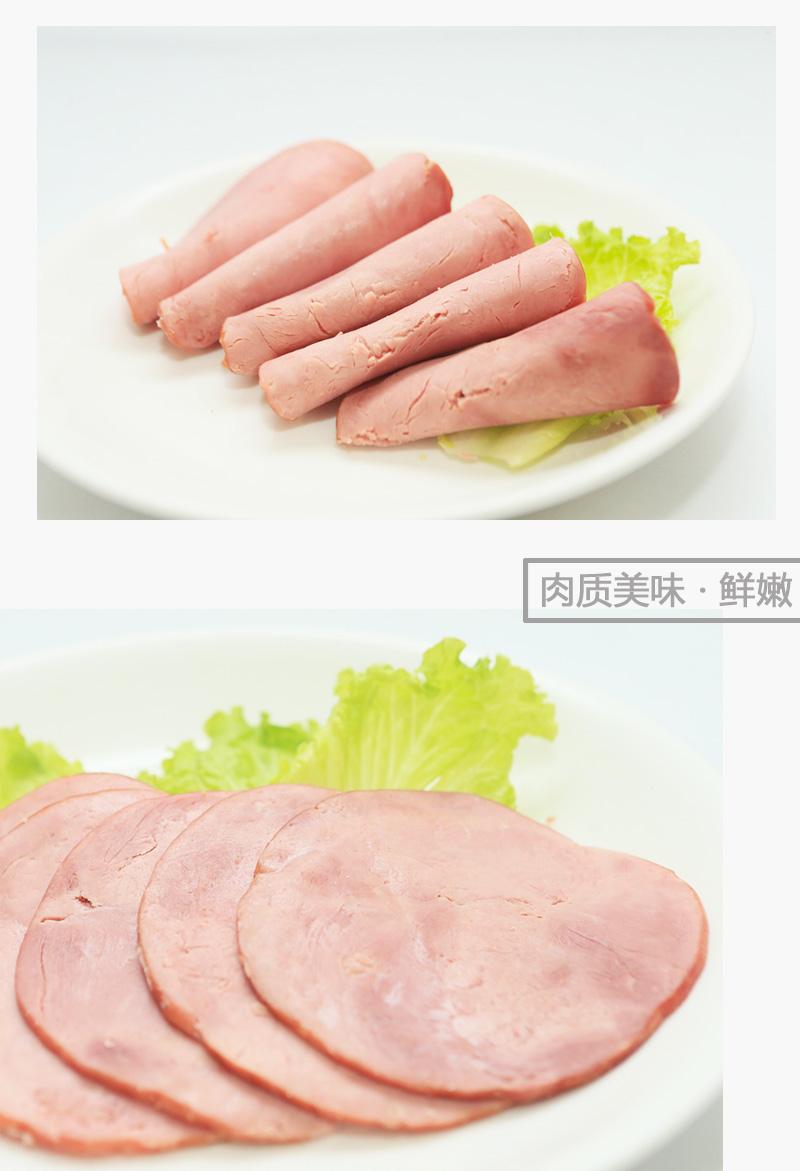 新元牛肉火腿片90gx3袋牛肉火腿片切片三明治漢堡早餐哥本哈根6