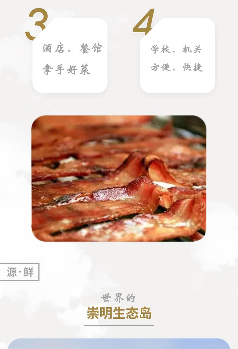 新元超值培根片500g2包西餐烧烤烤肉切片火腿卤肉猪肉片肉制线上买球平台品3