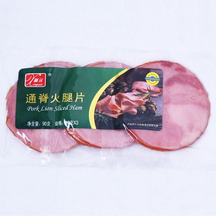 新元通脊火腿片90g5包即食三明治肉片西餐火腿切片卤味即食熟食1